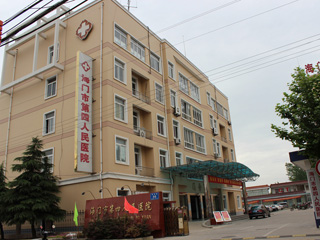 海门市第四人民医院