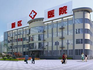 淮安楚州新区医院