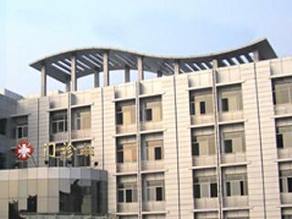 南京市江宁区第二人民医院