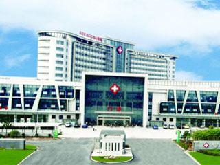 浦口区中心医院