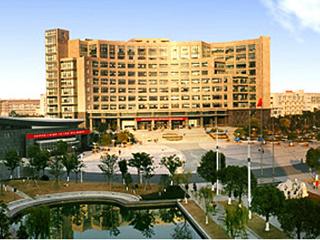 杭州第二人民医院