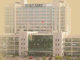 瑞安市中医院