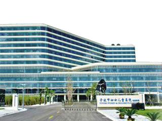 宁波市妇女儿童医院北院