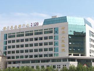 缙云县人民医院