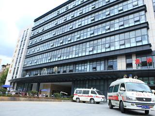 开化县人民医院