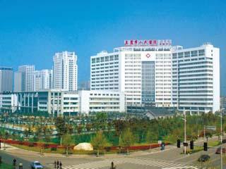 上虞市人民医院