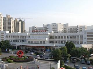 玉环县人民医院