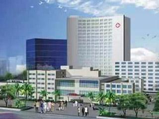 苍南县第二人民医院