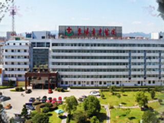 东阳市中医院