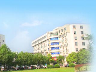 富阳区第二人民医院