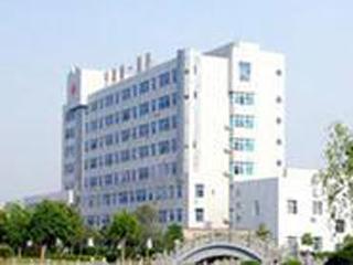 宁海县第一医院