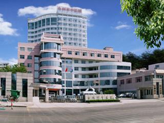 台州市中医院