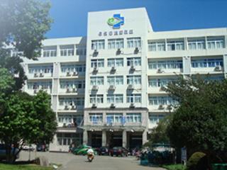 奉化市第二医院
