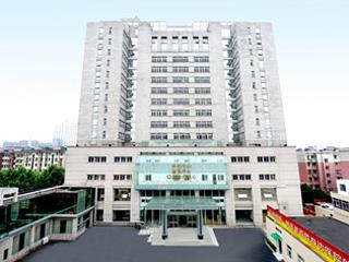 杭州市余杭区第五人民医院