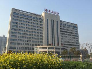 寿县县医院