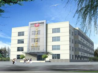 金寨县妇幼保健院