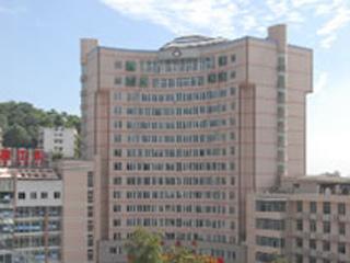 淮北市妇幼保健院
