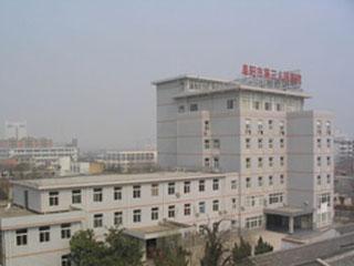 阜阳市第三人民医院