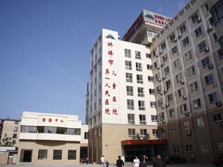 蚌埠市第一人民医院