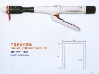 一次性使用痔上粘膜环切吻合器及辅件