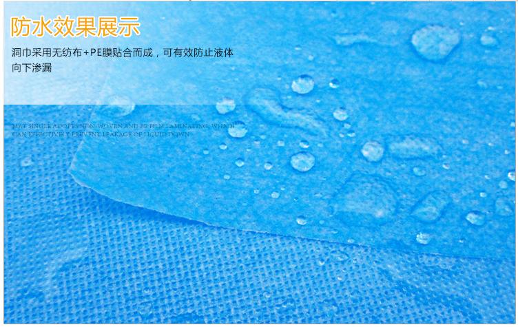 孔巾折叠步骤图片