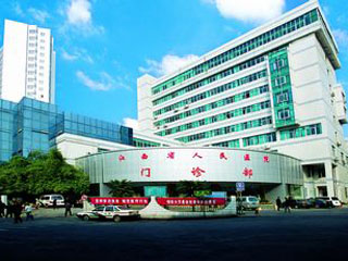 江西省人民医院眼科