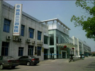 北医三院电�y��c_南昌附属大学三三四医院挂号-医院地址-专家门诊、医院等级