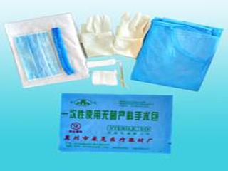 一次性使用产科手术包(护脐包)