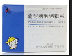 维d2乳酸钙片怎么样_钙尔奇(碳酸钙D3片)功效与作用-家庭医生在线家庭医生在线