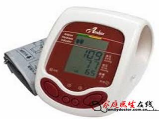 全脑科技 臂式电子血压计