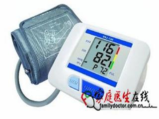 新乡金象 电子血压计
