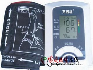 微电脑数字血压计