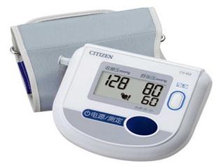 全自动/手动上臂式电子血压计