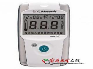 怡成 5D-1型血糖仪