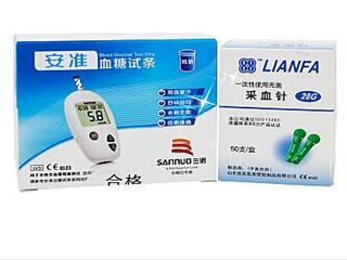 三诺 安准血糖试条血糖仪试纸测量血糖监测