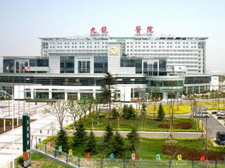 苏州九龙医院
