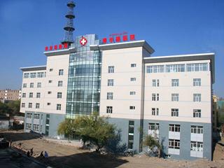 乌鲁木齐市口腔医院