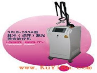京渝 脉冲激光美容治疗机