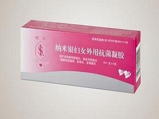 纳米银妇女外用抗菌凝胶(商品名:爱杰特凝胶)