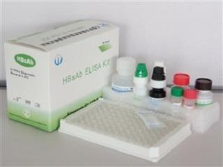 荧光检测仪乙肝体外配套诊断试剂