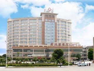 东莞光华医院