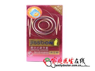 杰士邦 震动式避孕套