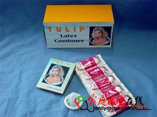 乳胶 避孕套