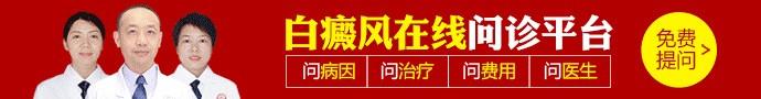 北京北苑白癜风研究院-儿童色素减退斑图片