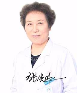 山西太原白癜风医院-张先华
