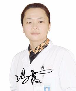 山西太原白癜风医院-冯霞