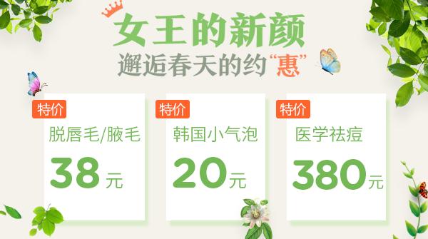 上海华美医疗美容医院华美医疗美容医院8月趁热美,你今天真好看