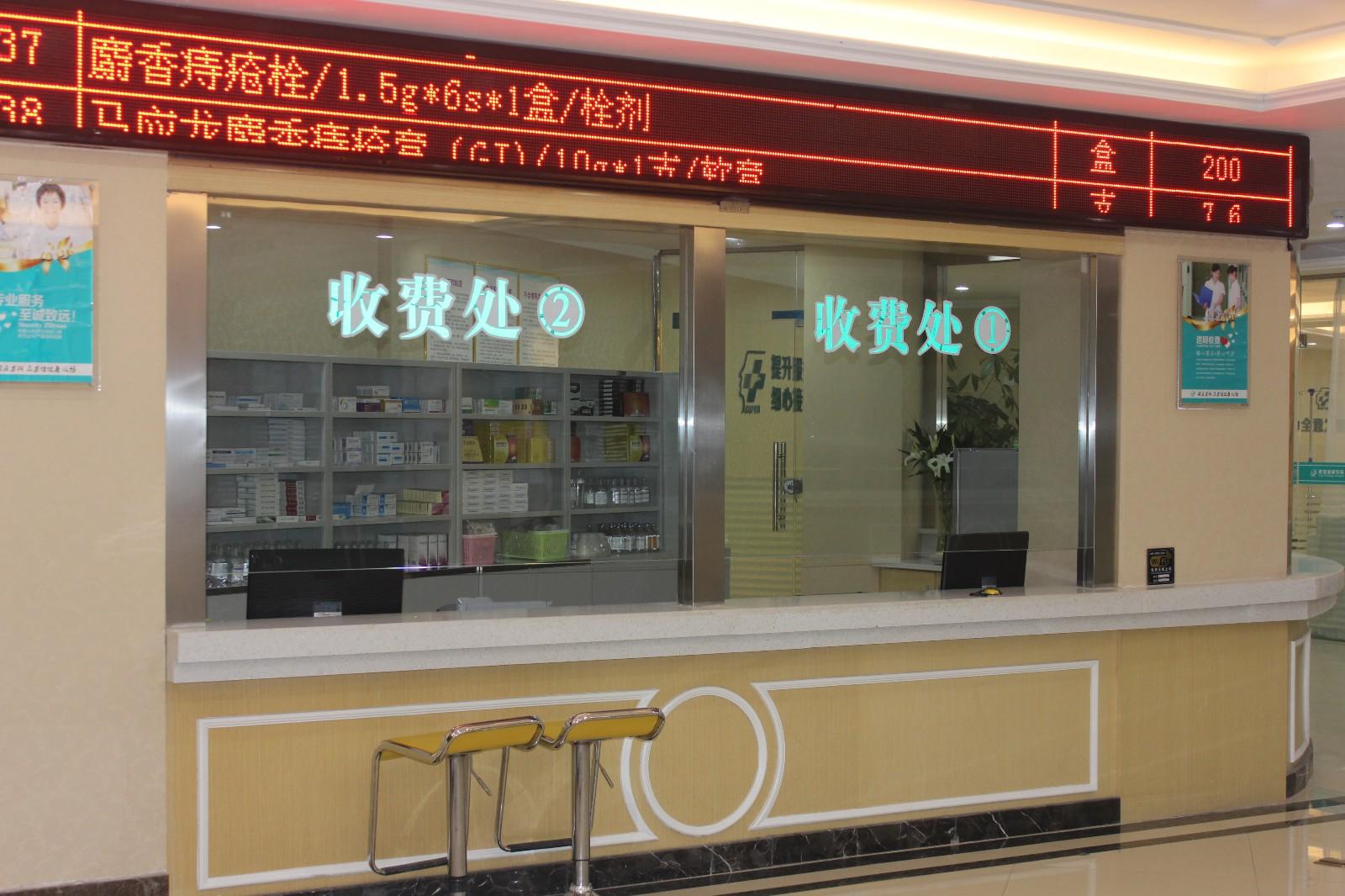 阜阳欧亚泌尿专科医院