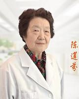 杭州红房子妇产医院-陈莲芬