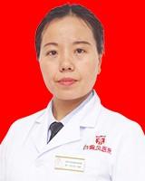 郑州西京白癜风医院-张春红